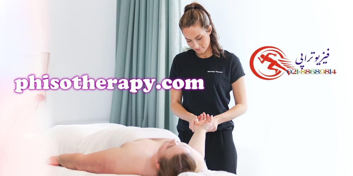 آدرس بهترین کلینیک ماساژ درمانی