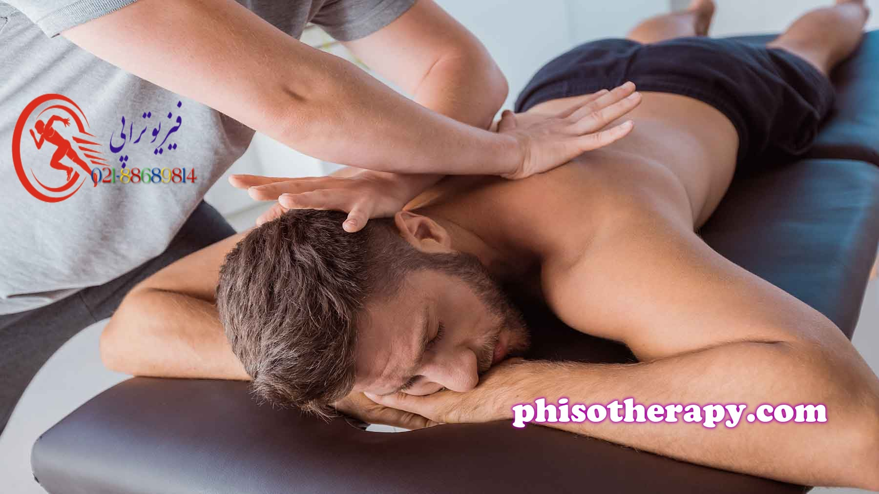 ماساژ درمانی برای افسردگی
