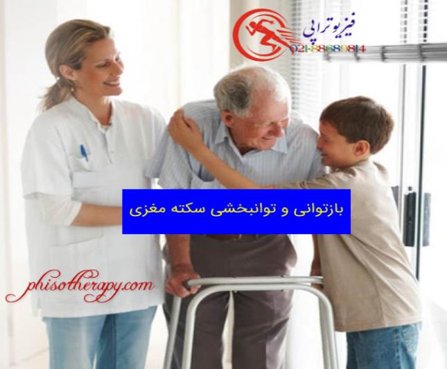 Rehabilitation and rehabilitation of stroke