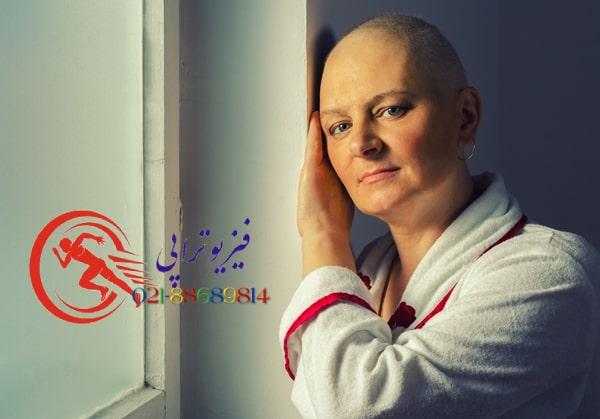 امید بخشی به درمان در فیزیوتراپی سرطان-min
