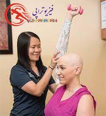 کمک به تحرک بیمار مبتلا به سرطان در فیزیوتراپی تومور